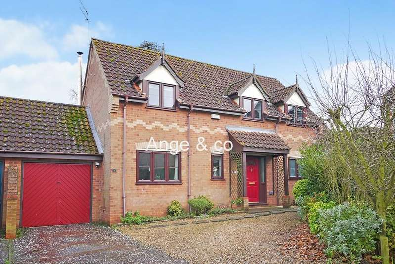 4 Bedrooms Link Detached House for sale in Holm Close, Worlingham, Beccles
