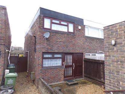 2 Bedrooms End Of Terrace House for sale in Woodlands, Basildon, Essex