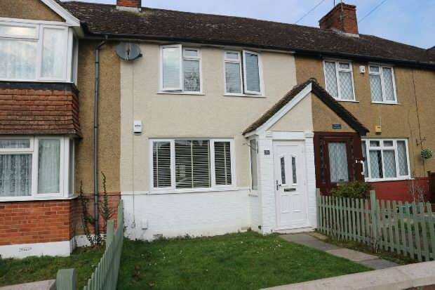 2 Bedrooms Terraced House for sale in Shirley Avenue, Reading