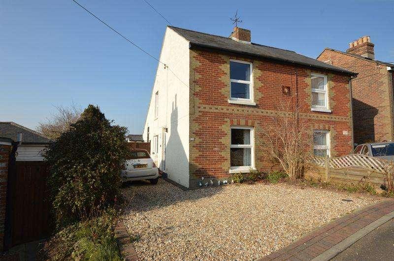 2 Bedrooms Cottage House for sale in HAVENSTREET VILLAGE