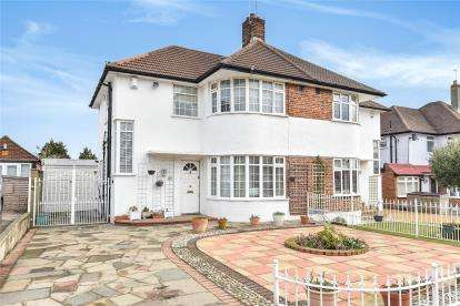 3 Bedrooms Semi Detached House for sale in Edgebury, Chislehurst