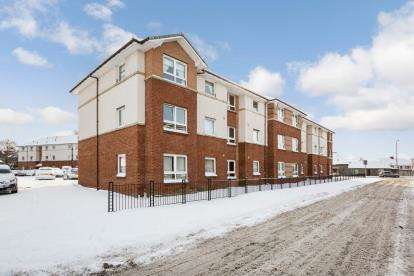 2 Bedrooms Flat for sale in Anderson Court, Wishaw