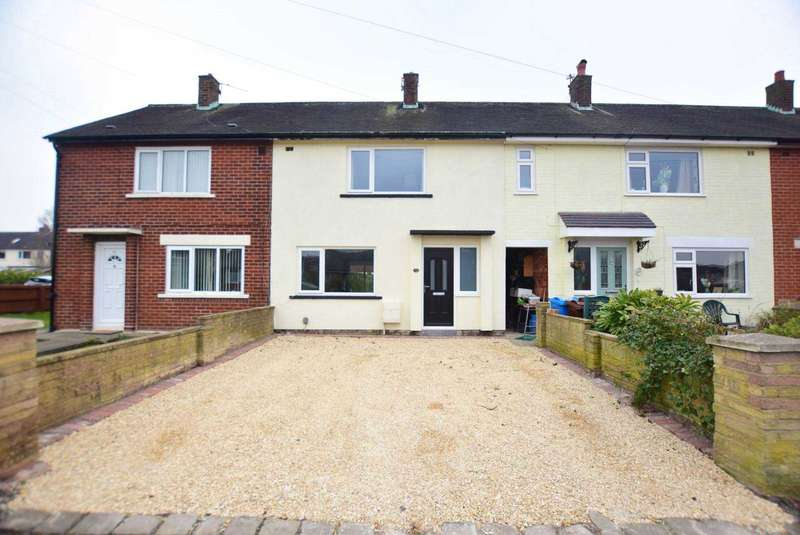 2 Bedrooms Terraced House for sale in Harbour Lane, Warton