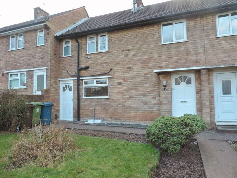 3 Bedrooms Terraced House for sale in John Amery Drive, Burton Manor, Stafford ST17