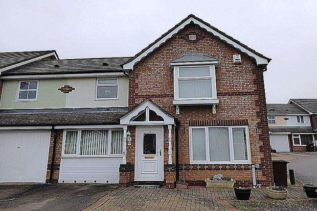 3 Bedrooms End Of Terrace House for sale in Butts Croft Close, East Hunsbury, Northampton, NN4