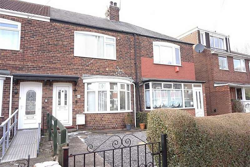 2 Bedrooms Terraced House for sale in Campion Avenue, WEST HULL, Hull, HU4