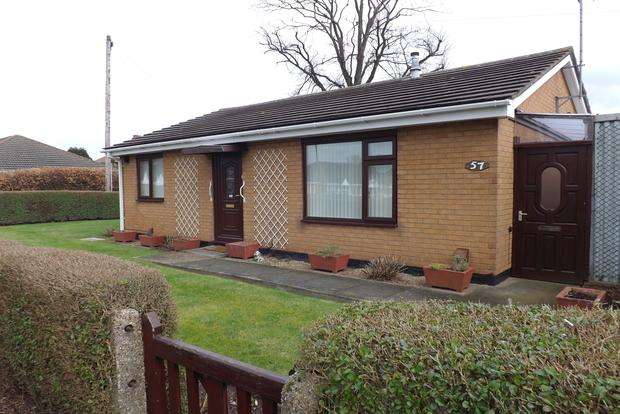 2 Bedrooms Detached Bungalow for sale in Graylands Road, Bilborough, Nottingham, NG8