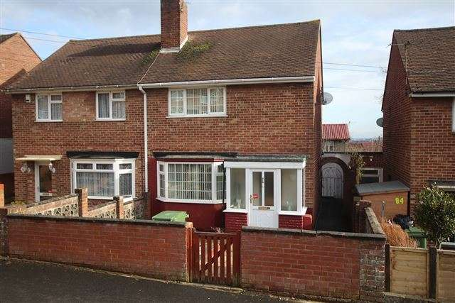 2 Bedrooms Semi Detached House for sale in Almondsbury Road, Paulsgrove, Portsmouth, Hampshire, PO6 4NG