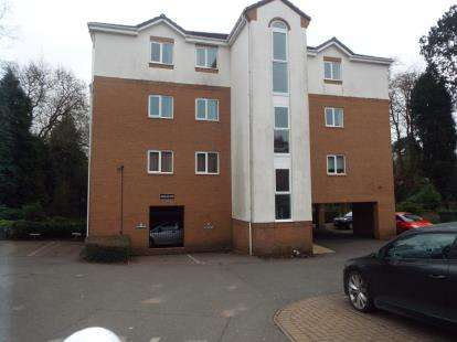 2 Bedrooms Flat for sale in Woodland Court, Hednesford, Cannock, Staffordshire