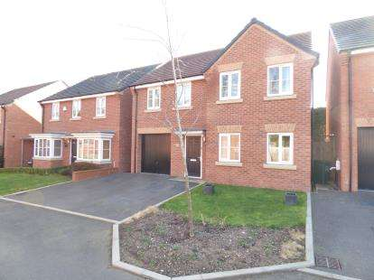 4 Bedrooms Detached House for sale in The Laurels, Rowley Park, Stafford, Staffordshire