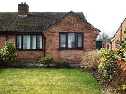 3 Bedrooms Bungalow for sale in Rozel Crescent, Penketh, Warrington, Cheshire