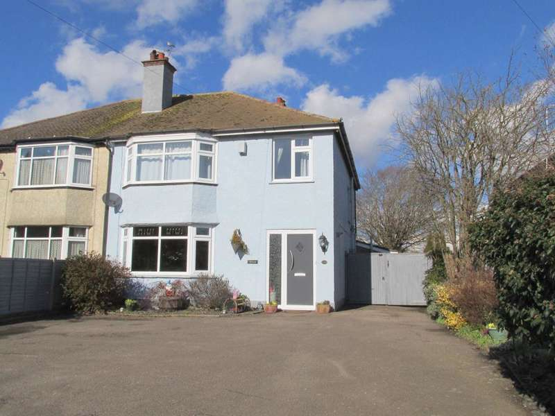 3 Bedrooms Semi Detached House for sale in Chichester Road, Bognor Regis, PO21 5AA