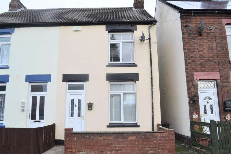 3 Bedrooms Detached House for sale in South Street, Woodville, Swadlincote
