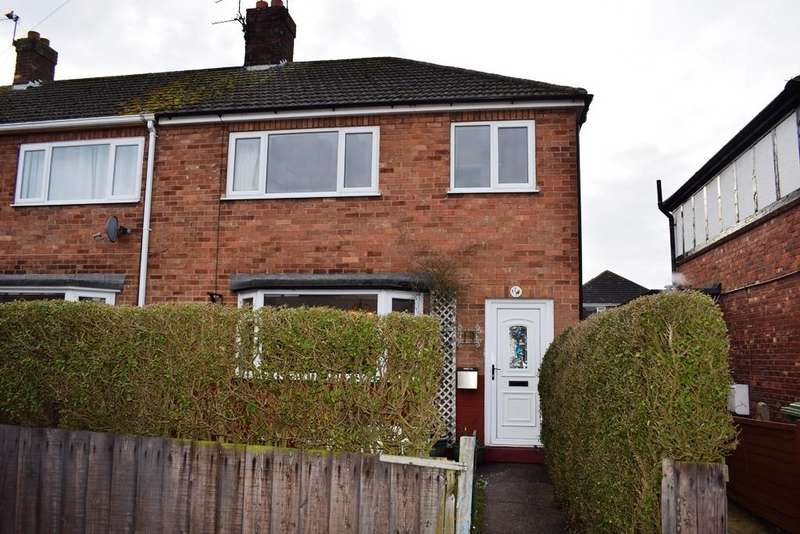 3 Bedrooms End Of Terrace House for sale in Brian Avenue, Waltham, DN37 0JS