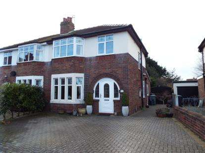 3 Bedrooms Semi Detached House for sale in Kingsmere Ave, Lytham St Annes, Lancashire, England, FY8