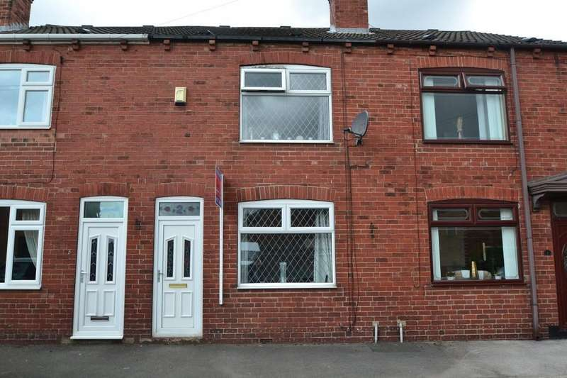 2 Bedrooms Terraced House for rent in Diamond Avenue, South Elmsall