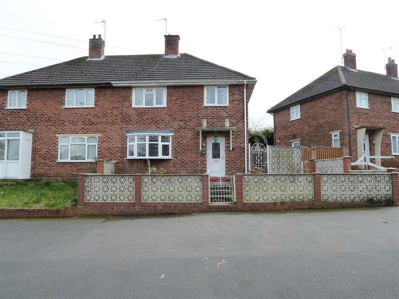 3 Bedrooms Semi Detached House for sale in Kingsway, Stourbridge