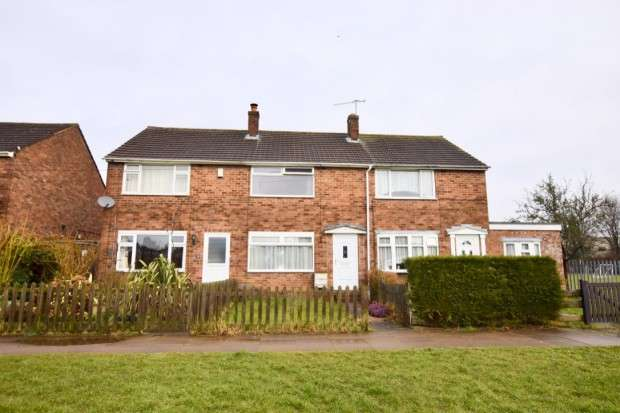 2 Bedrooms Terraced House for sale in Risborough Close, Allesley Park, Coventry, CV5