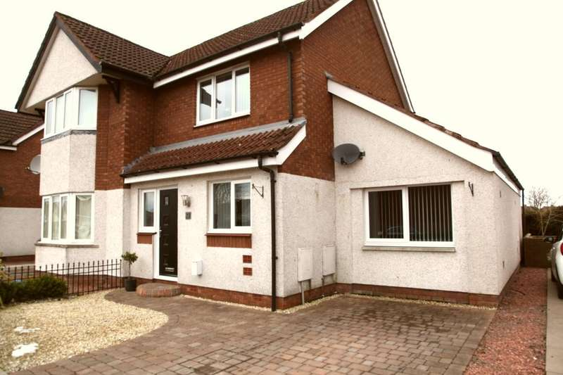 3 Bedrooms Semi Detached House for sale in Dinwiddie Drive, Heathhall, Dumfries, DG1