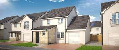 3 Bedrooms End Of Terrace House for sale in Holmlea, Barbadoes Road, Kilmarnock