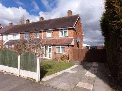 3 Bedrooms End Of Terrace House for sale in Quinton Road West, Quinton, Birmingham, West Midlands