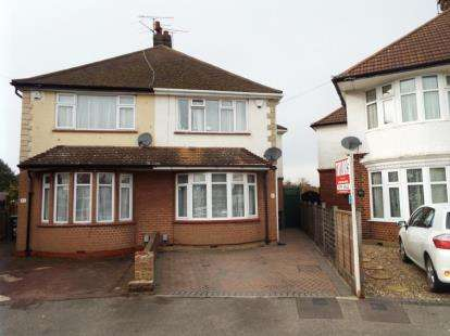 3 Bedrooms Semi Detached House for sale in St. Michaels Crescent, Luton, Bedfordshire