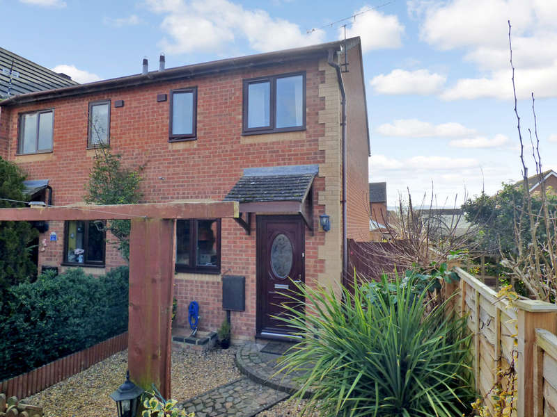 2 Bedrooms End Of Terrace House for sale in Flying Fields Road, Southam