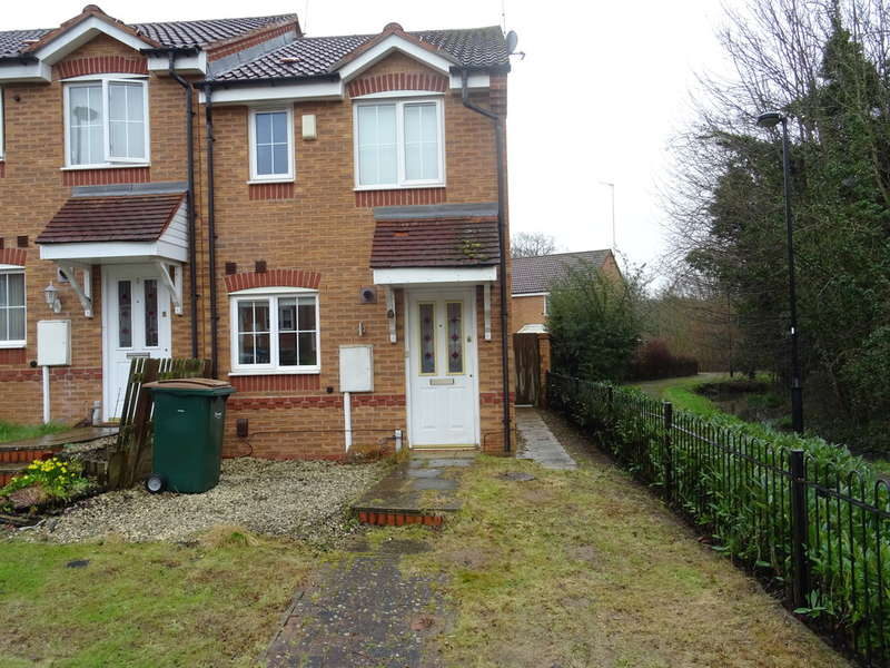 2 Bedrooms End Of Terrace House for sale in Knotting Way, Copeswood