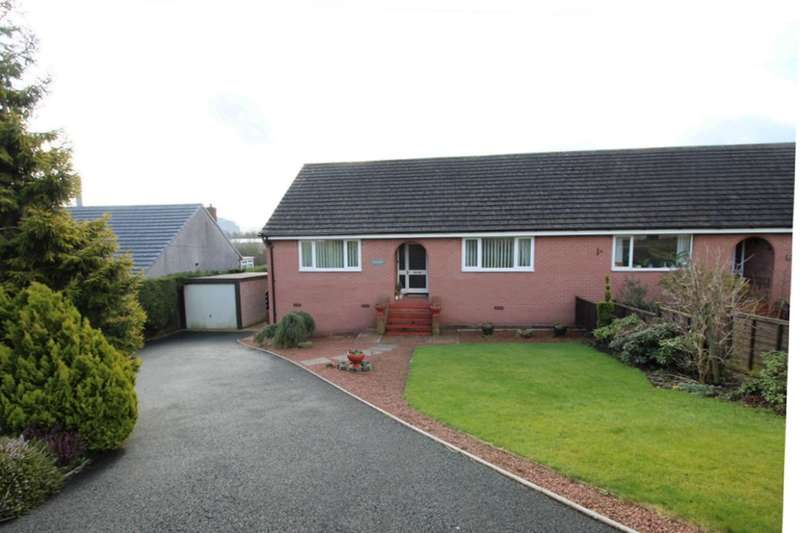 2 Bedrooms Semi Detached Bungalow for sale in Station Hill, Wigton, CA7