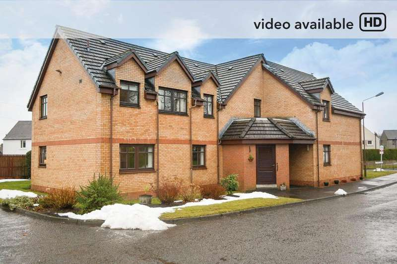 2 Bedrooms Ground Flat for sale in Ashbrae Gardens , Stirling , Stirling, FK7 0LD