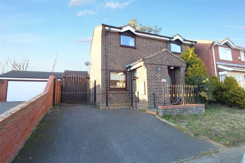 3 Bedrooms Detached House for sale in Andros Close, Ipswich