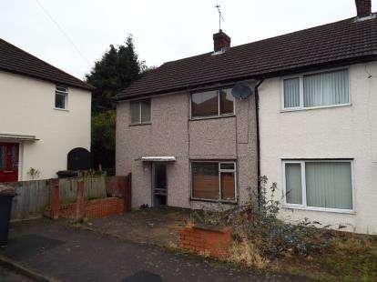 3 Bedrooms Semi Detached House for sale in Shaftesbury Avenue, Keresley End, Keresley, Warwickshire
