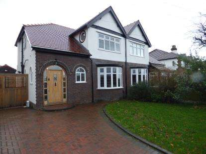 3 Bedrooms Semi Detached House for sale in Southport Road, Thornton, Liverpool, L23
