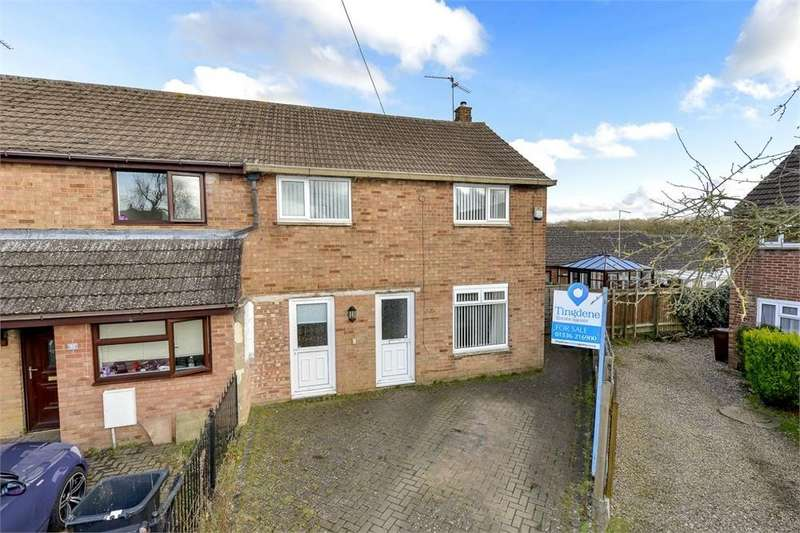 3 Bedrooms End Of Terrace House for sale in Ashley Avenue, Corby, Northamptonshire