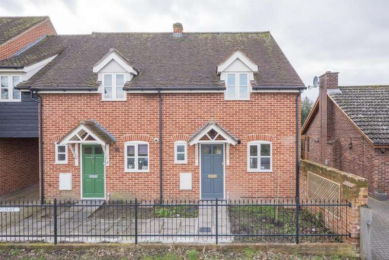 2 Bedrooms End Of Terrace House for sale in Meadows Place, Meadows Way, Hadleigh, IP7 5FD