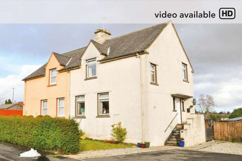 2 Bedrooms Terraced House for sale in Charles Crescent, Drymen, Stirlingshire, G63 0BT