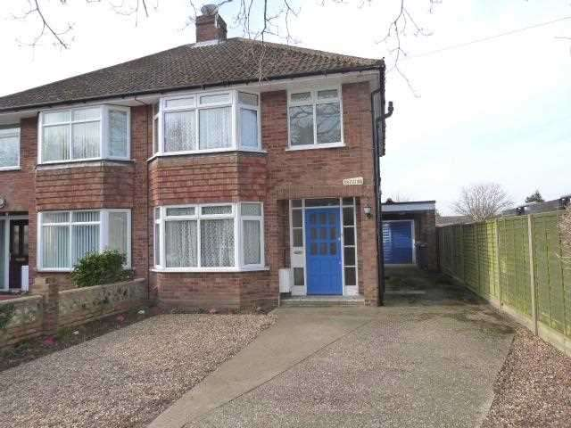 3 Bedrooms Semi Detached House for rent in Shevina, Ipswich