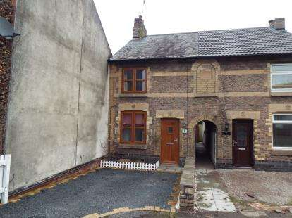 2 Bedrooms Terraced House for sale in Trehearn Cottage, Broughton Road, Stoney Stanton, Leicestershire
