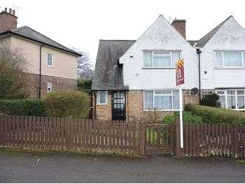 3 Bedrooms Semi Detached House for sale in Danethorpe Vale, Nottingham, NG5 3DD