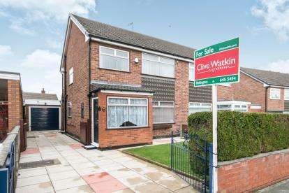 3 Bedrooms Semi Detached House for sale in Shallmarsh Road, Bebington, Wirral, CH63