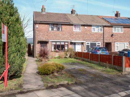 2 Bedrooms Terraced House for sale in Wilbraham Road, Worsley, Manchester, Greater Manchester