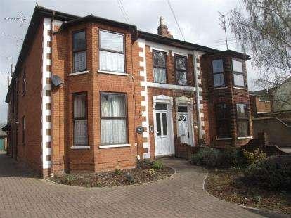 2 Bedrooms Flat for sale in Ipswich, Suffolk