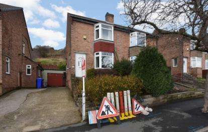 2 Bedrooms Semi Detached House for sale in Jenkin Avenue, Sheffield, South Yorkshire