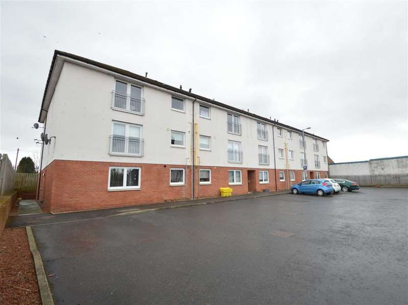 2 Bedrooms Apartment Flat for sale in Mayberry Grange, Blantyre - 2 bed + box room, ground floor flat
