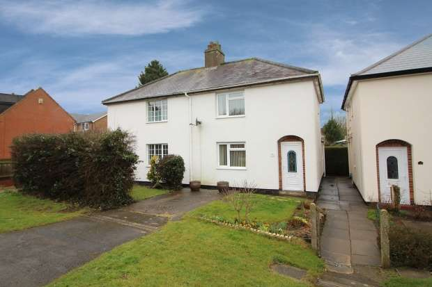 2 Bedrooms Semi Detached House for sale in Daventry Road, Rugby, Warwickshire, CV23 8XF
