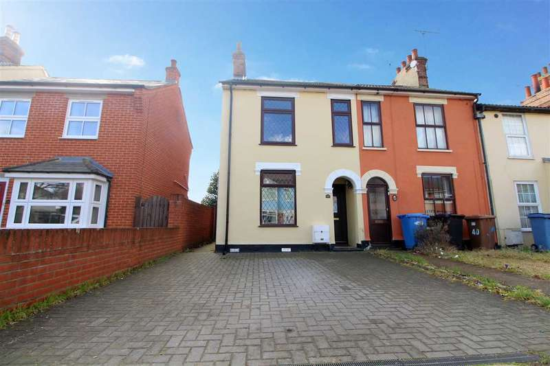 3 Bedrooms End Of Terrace House for sale in Freehold Road, Ipswich