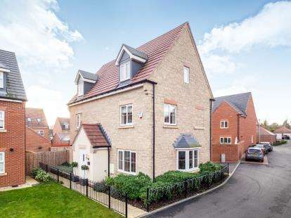 5 Bedrooms Detached House for sale in Dexters Grove, Hucknall, Nottingham, Nottinghamshire
