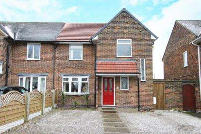 3 Bedrooms Semi Detached House for sale in Turner Drive, Inkersall, Chesterfield, Derbyshire