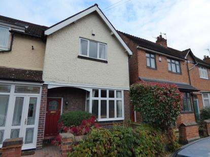 3 Bedrooms End Of Terrace House for sale in Gaddesby Road, Birmingham, West Midlands