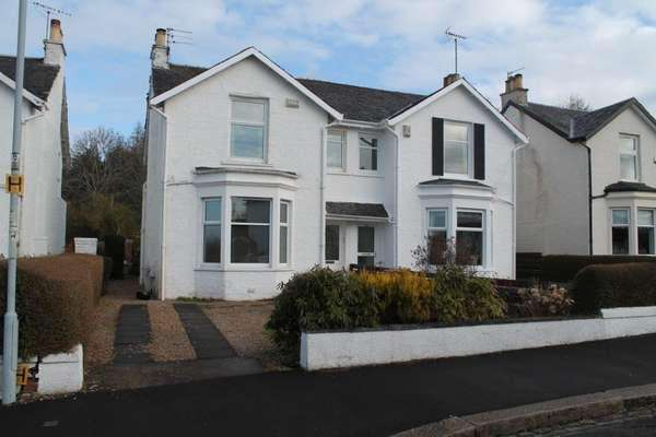 3 Bedrooms Semi-detached Villa House for sale in 21 Avondale Drive, Paisley, PA1 3TN